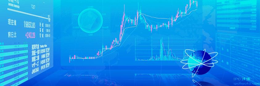 IPO株の評価分析ラボラトリー